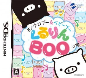 Monochrome Monokuro Boo & and Baby Boo Kururin Boo DS