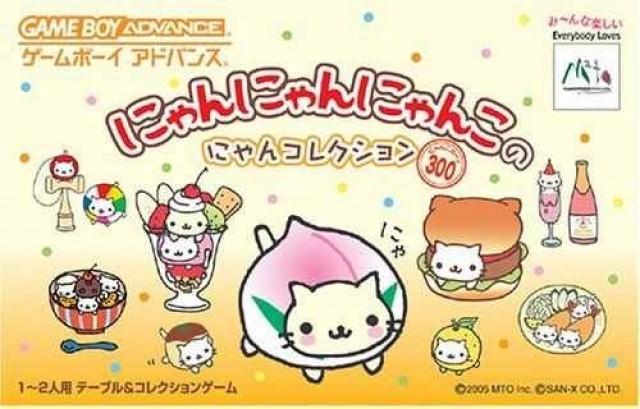 Nyan Nyan Nyanko Collection GBA