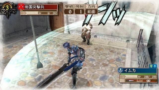 Valkyria Chronicles 3 III PSP