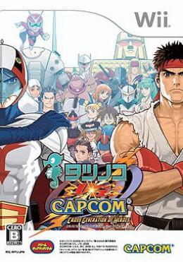 Tatsunoko vs Capcom Japanese