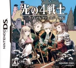 Hikaru no 4 Senshi Final Fantasy Gaiden The 4 Heroes of Light