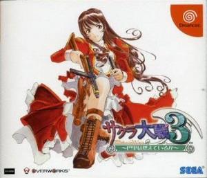 Sakura Taisen 3 サクラ大戦 3