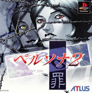 Persona 2 Innocent Sin PS1