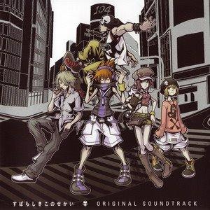 Subarashiki Kono Sekai It's a Wonderful World Original Soundtrack The World Ends with You