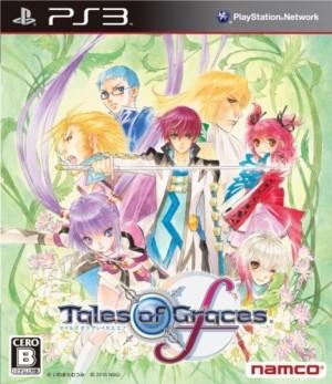 テイルズ オブ グレイセス f Tales of Graces F PS3