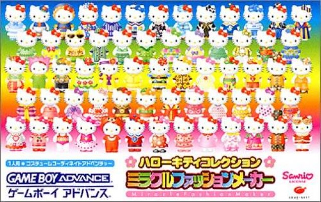 Hello Kitty Collection Miracle Fashion Maker