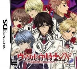 Vampire Knight DS Vampire Kishi DS