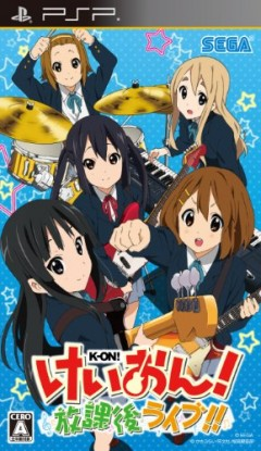 K-ON! After School Live!! Houkago Live!! けいおん!放課後ライブ!!(特典なし)
