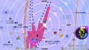 X-Radar Portable PSP