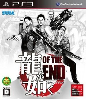 Yakuza Of the End PS3 Box art