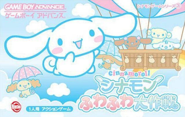 Cinnamon Roll FuwaFuwa Daibouken GBA