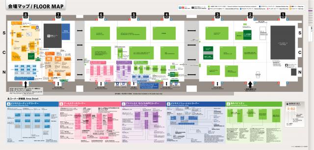 Tokyo Game Show 2009 floor map