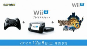 monster hunter 3g hd ver wii u bundle