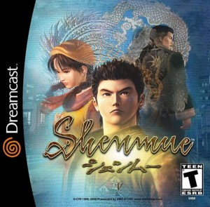 Shenmue Dreamcast Box Art