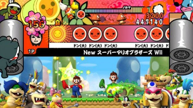 Taiko Drum Master Wii 3 Everyone's Party New Super Mario Bros Wii 太鼓の達人Wii みんなでパーティ☆3代目!