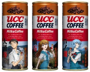 UCC Coffee Evangelion Cans