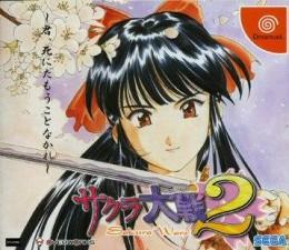 Sakura Taisen Wars 2 Dreamcast
