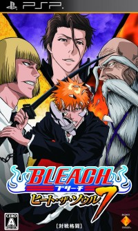 Bleach: Heat the Soul 7 PSP