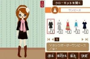 Poupeegirl DS Poupee Girl DS