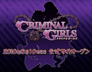 Criminal Girls PSP