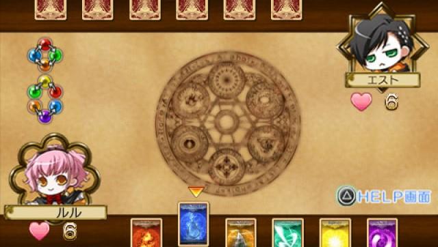 Wand of Fortune Portable PSP ワンド オブ フォーチュン ポータブル