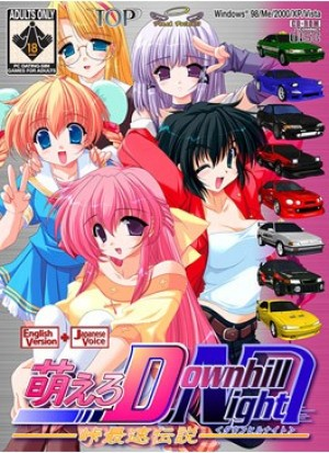 Moero Downhill Night Download Edition box art