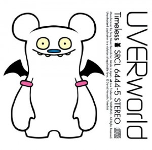 Timeless UVERworld