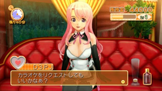 Dream Club Xbox 360 PSP
