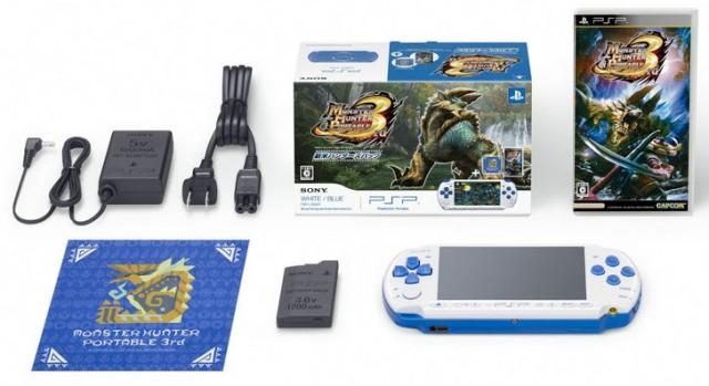 Monster Hunter Portable 3rd PSP Value Pack Sony Capcom Japan