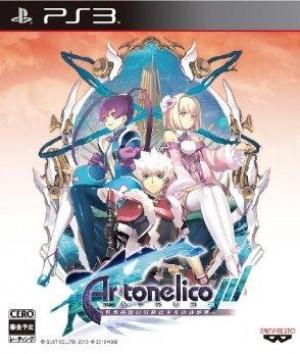Ar Tonelico PS3