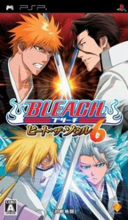 Bleach Heat the Soul 6 PSP