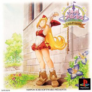 Little Princess Marl Oukoku Okuko no Ningyou Hime 2 PS1 リトルプリンセス マール王国の人形姫2