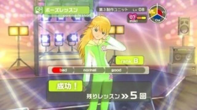 アイドルマスター Idolmaster Idolm@ster Xbox 360