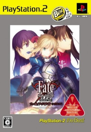 Fate Stay Night Best Version PS2