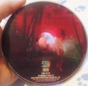 Ever Anime bootleg CD Dir En Grey Gauze NP-019