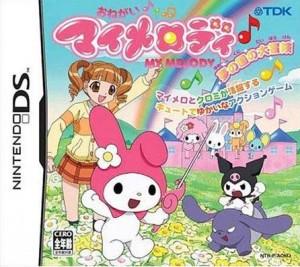 Onegai My Melody Yume no Kuni no Daibouken DS