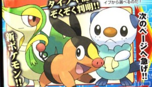 CoroCoro Magazine Pokemon Black and White