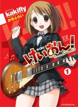 K-ON! Manga volume 1