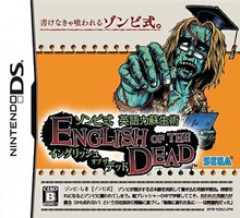 English of the Dead DS