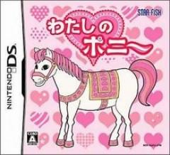 Watashi no Pony