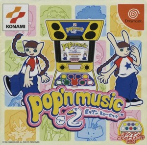 Pop'n Music 2 Dreamcast box art