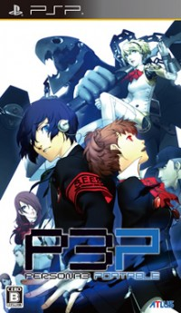 Persona 3 Portable box art cover