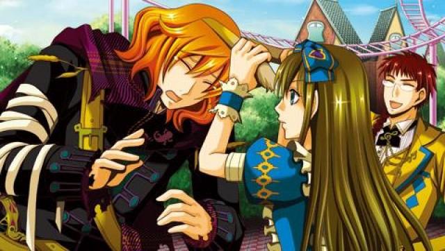 Heart no Kuni no Alice PSP