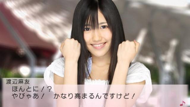 AKB48 AKB1/48 Idol to Koishitara