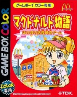 McDonalds Monogatari Game Boy Color GBC