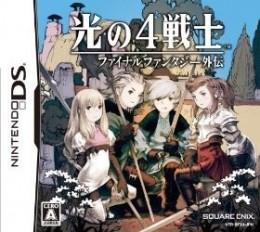 光の4戦士 -ファイナルファンタジー外伝 Hikari no 4 Senshi Final Fantasy Gaiden