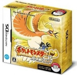 Pokemon Heart Gold ポケットモンスター ハートゴールド 特典 オリジナルフィギュア「ホウオウ」付き