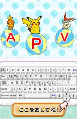 Battle & and Get Pokemon Typing DS