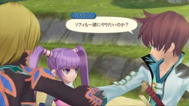 テイルズオブグレイセスF Tales of Graces F for PS3