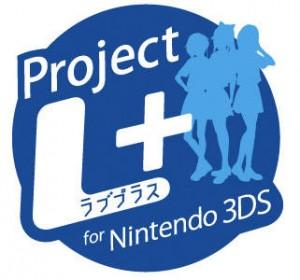 Project Love Plus 3DS Logo Konami